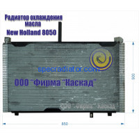 Радиатор масляный комбайна New Holland 8050